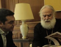 Патриарх Александрийский Феодор II встретился с премьер-министром Греции Алексисом Ципрасом
