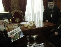 Состоялась встреча Предстоятелей Александрийской и Элладской Православных Церквей