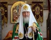 Завершился пастырский визит Святейшего Патриарха Кирилла в Корсунскую епархию