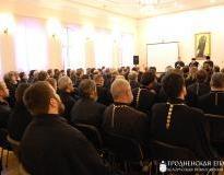 Собрание духовенства Гродненской епархии