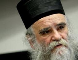 Сербская Православная Церковь намерена открыть новую епархию в южной части Северной Америки