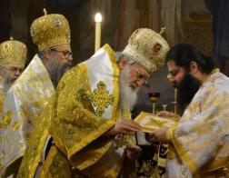 Главный секретарь Синода Болгарской Православной Церкви рукоположен в сан епископа