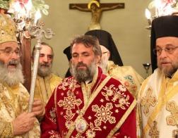 Рукоположен новый архиерей Константинопольской Православной Церкви