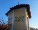 В горах близ столицы Словении осквернена католическая часовня