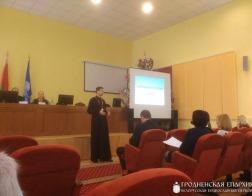 Клирик Гродненской епархии принял участие в семинаре по проблеме домашнего насилия