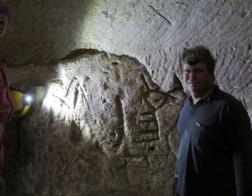 В Израиле обнаружены древние изображения креста и храмового семисвечника времен земной жизни Спасителя