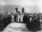 При участии Императорского палестинского общества в Москве пройдет собрание памяти погибших в февральских событиях 1917 года