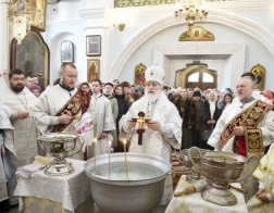 В праздник Крещения Господня митрополит Павел совершил Литургию и великое освящение воды в Свято-Духовом кафедральном соборе города Минска