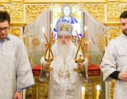 В праздник Богоявления митрополит Филарет совершил Литургию в домовом храме Минского епархиального управления