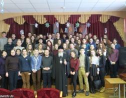 Епископ Павел встретился со старшеклассниками молодечненской средней школы № 5