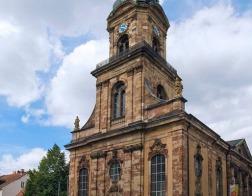 В Германии суд оштрафовал преступника на 700 евро за осквернение церкви