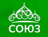 Исполняется 12 лет с момента начала вещания первого в России православного телеканала
