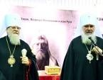 Выставка «Радость Слова» проходит в Краснодаре