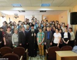Епископ Молодечненский и Столбцовский Павел встретился с воспитанниками школы-интерната