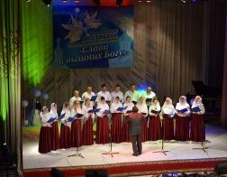 Состоялся XII межъепархиальный фестиваль православных песнопений «Слава в вышних Богу»