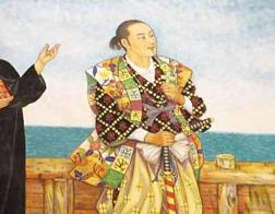 Католическая Церковь беатифицировала знаменитого японского самурая-миссионера
