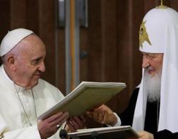 В швейцарском Фрибурге прошла конференция, посвященной первой годовщине встречи Папы Франциска и Патриарха Кирилла