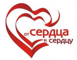 В Гомельской епархии прошла благотворительная акция «От сердца к сердцу»
