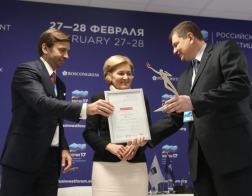 Названы лауреаты конкурса проектов в области социального предпринимательства