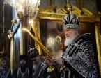 Святейший Патриарх Кирилл совершил Литургию Преждеосвященных Даров в Троице-Сергиевой лавре