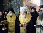 В Болгарии отметили первую годовщину прославления святителя Серафима, архиепископа Богучарского