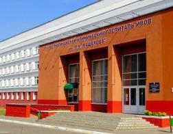 400 экземпляров православной литературы переданы в библиотеку Республиканского клинического госпиталя инвалидов Великой Отечественной войны