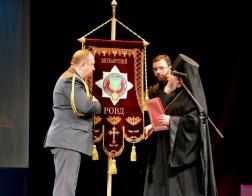 Епископ Туровский Леонид вручил Мозырскому РОВД освященную хоругвь
