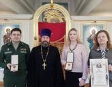 Председатель Синодального отдела по взаимодействию с Вооруженными силами вручил церковные награды сотрудникам Министерства обороны РФ