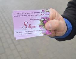 Солигорчане отметили день памяти блаженной Матроны Московской праздничной пробежкой