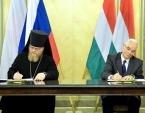 Подписан договор о передаче средств на реставрацию и строительство храмов Русской Православной Церкви в Венгрии