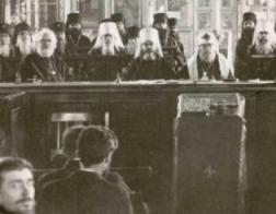 В Вене состоялся международный научный симпозиум, посвященный Священному Собору 1917-1918 годов