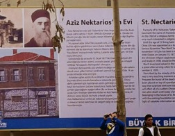 Турецкие власти восстанавливают дом в Селиври, в котором родился святитель Нектарий Эгинский