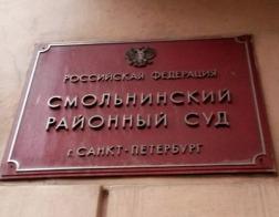 Губернатор Петербурга, представители Минкульта и Церкви вызваны в суд по делу о передаче Исаакиевского собора