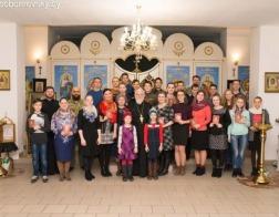 Молодежному братству Марииногорской иконы Божией Матери — 2 года