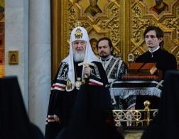 Патриарх Кирилл представил свою новую книгу