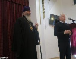 Епископ Молодечненский и Столбцовский Павел встретился с учащимися и педагогами государственного музыкального колледжа
