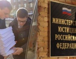 Деятельность «Свидетелей Иеговы» в России приостановлена