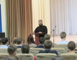 Занятие «О семейных ценностях» в Боровлянской школе № 2 провел священник