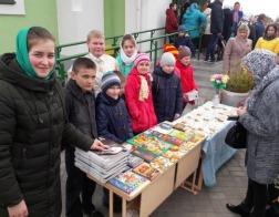Спасо-Вознесенский приход Несвижа провел благотворительную ярмарку