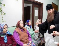 Епископ Слуцкий и Солигорский Антоний поздравил с праздником Пасхи Христовой одиноких людей и детей с инвалидностью
