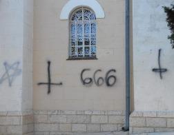 В Израиле осквернили русский храм