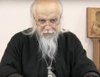 Епископ Орехово-Зуевский Пантелеимон подвел итоги дистанционных курсов по социальной работе «Организация и управление социальными проектами в НКО»