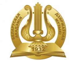 Митрополит Павел посетил заключительный гала-концерт Пасхального фестиваля в городе Минске