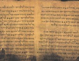 Археологи раскрыли тайну происхождения главной книги мистического иудаизма