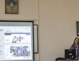 На Богословском факультете Софийского университета прошел семинар для преподавателей религии в школах