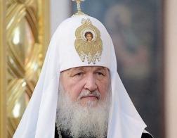 Патриарх Кирилл выразил соболезнования в связи с гибелью людей под оползнем в Киргизии