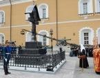 Президент России В.В. Путин и Святейший Патриарх Кирилл приняли участие в открытии памятника на месте гибели великого князя Сергея Александровича в Кремле
