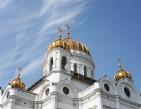 В Москве пройдет презентация первого тома «Большого словаря церковнославянского языка Нового времени»