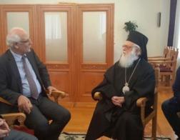 Архиепископ Албанский Анастасий удостоен звания Почетного гражданина греческого города Ларисы