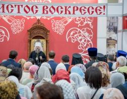 С 24 по 29 мая в «ДонЭкспоцентр» пройдет XI Межрегиональная выставка-ярмарка «Православная Русь»
